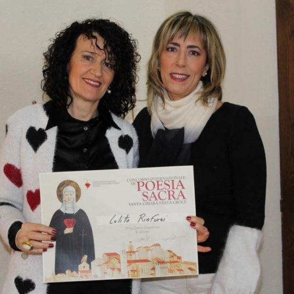 Concorso Internazionale Poesia Sacra S. Chiara da Montefalco (PG) Bertoni Editore